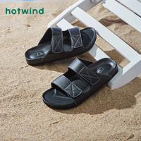 hotwind 热风 男士休闲凉鞋