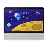 HUAWEI 华为 小精灵学习智慧屏 学生平板 4GB+64GB