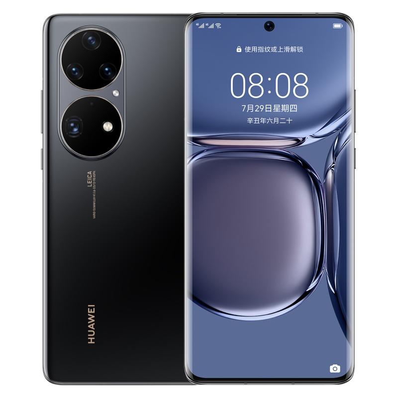 HUAWEI 华为 P50 Pro 智能手机 8GB+256GB