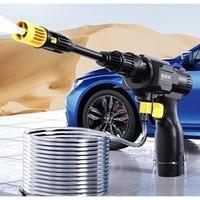 PLUS会员:指南车 黑耀20VF 无线洗车机 标准款