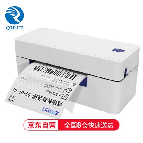 启锐 QIRUI) QR-488打 不干胶条码标签打印机快递物流打印机