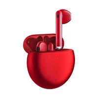 新色发售:HUAWEI 华为 FreeBuds 4 真无线蓝牙降噪耳机 密语红