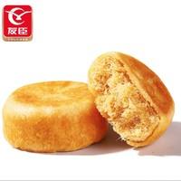 友臣 肉松饼2.1kg