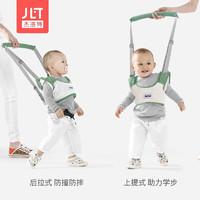 Dr.green 格林博士 婴儿学步带两用牵引绳