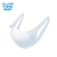Daday baby 爹地宝贝 儿童一次性防护口罩 50片
