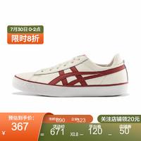 Onitsuka Tiger 鬼塚虎 运动休闲男女鞋板鞋 1183A400-100 乳白色 43.5