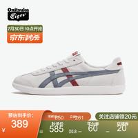 Onitsuka Tiger 鬼塚虎 新款虎爪休闲鞋TOKUTEN1183A907 米白色 41.5