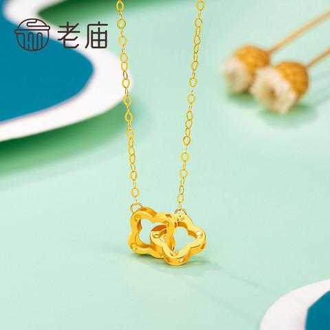 老庙黄金 18K金项链Au750玫瑰金四叶双环吊坠套链