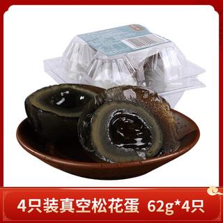 WU FANG ZHAI 五芳斋 自营 皮蛋松花蛋62克*4只无铅溏心即食鸭蛋变蛋松花皮蛋特产