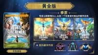 UBISOFT 育碧 渡神纪 芬尼斯崛起 黄金版(PC 数字版)(需抽奖获取 8 折券)