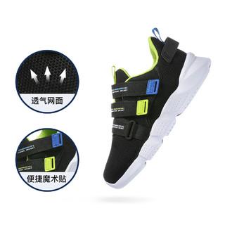 ERKE 鸿星尔克 中大童男童运动鞋透气网面轻质鞋底男童鞋夏男童跑鞋儿童鞋