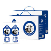 88VIP:SANYUAN 三元 全脂纯牛奶 250ml*12盒*2箱