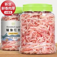 蜜禾(食品) 手撕鱿鱼丝500g零食即食小包装散装干货碳烤鱿鱼干海鲜类熟食小吃