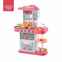 beiens 贝恩施 过家家厨房玩具