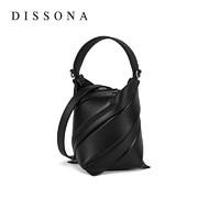 DISSONA 迪桑娜 8203011201  女士水桶包