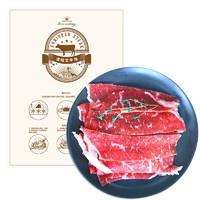 AONIUBAO 澳纽宝 M4+ 雪花牛肉片 250g