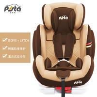 PLUS会员:PISTA 皮斯塔儿童安全座椅 普尔德琥珀棕