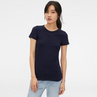 Gap 盖璞 241902  女装莫代尔棉短袖T恤