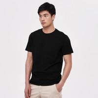 Gap 盖璞 440850 男装基本款圆领短袖T恤