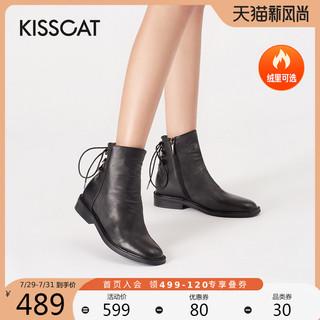 KISSCAT 接吻猫 秋冬新款平底简约百搭短靴舒适休闲圆头牛皮时装靴女