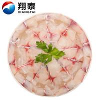 限地区:XIANGTAI 翔泰 冷冻脆肉鲷/脆肉罗非鱼片 200g