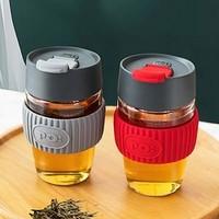 Po 茶水分离玻璃杯 300ml