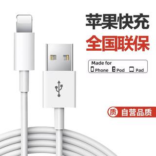 Biaze 毕亚兹 苹果数据线 1.5米 iPhone12 Pro/Xs Max/XR/X手机快充充电器线USB电源线 支持苹果11/8P/ipad K15白