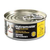 nutram 纽顿 T53无谷鸭肉成猫猫粮 主食罐