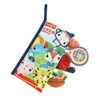 Fisher-Price 费雪 立体布书宝宝手掌书撕不烂可水洗婴幼儿早教启蒙玩具0-2岁 幼儿立体运动布书