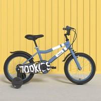 预售:700Kids 柒小佰 儿童自行车 16寸