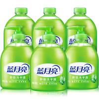 Bluemoon 蓝月亮 芦荟味抑菌消毒洗手液 500gx6瓶