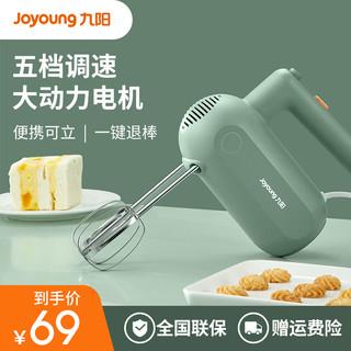 Joyoung 九阳 打蛋器家用5档调速不锈钢搅拌棒电动迷你打蛋机手持搅拌机料理机 S-LD150(有线式)