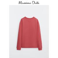 Massimo Dutti 00721273638 男士卫衣