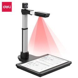 得力15166高拍仪定制全自动对焦高拍仪A4幅面文件文档保存扫描仪