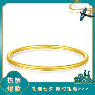 CHOW TAI FOOK 周大福 传承经典福镯足金黄金手镯-F217945