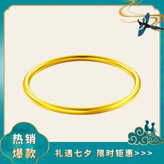 CHOW TAI FOOK 周大福 传承经典传承福镯足金黄金手镯