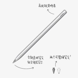 HUAWEI 华为 M-Pencil2 第二代 触控笔