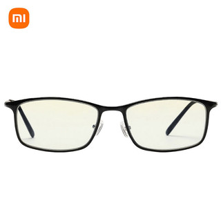 MIJIA 米家 小米防蓝光防辐射眼镜男女款 米家定制 黑色 金塑混合镜架手机电脑护目镜平光镜