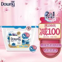 Downy 当妮 2合1洁净柔软香水洗衣凝珠(淡雅罗兰)19颗/盒