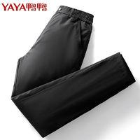 鸭鸭羽绒裤男新款90白鸭绒中年男士外穿休闲宽松加厚长裤YYDD2006