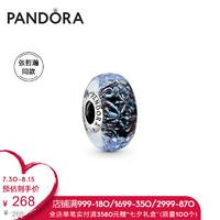 PANDORA 潘多拉 Pandora潘多拉深蓝海洋穆拉诺玻璃波纹串饰 七夕节礼物 均码