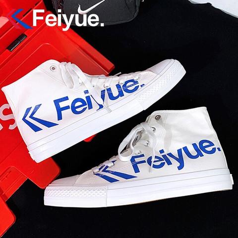 DaFuFeiyue 大孚飞跃 飞跃(feiyue)帆布鞋男高帮情侣男女时尚百搭休闲鞋学生板鞋