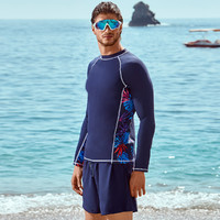BE运动防晒上衣泳衣男 长袖弹力专业排水 游泳水上运动 L 蓝色