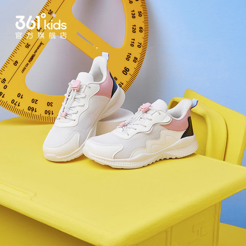 361° 童鞋儿童休闲鞋2021秋季男女童休闲运动鞋儿童运动鞋