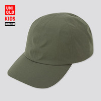 UNIQLO 优衣库 434225 中性款鸭舌帽