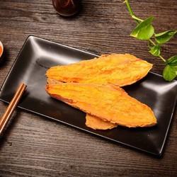 优木良品 国产红薯地瓜  中果  2.5kg