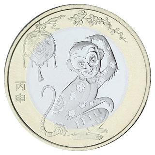 2016年猴年生肖贺岁流通纪念币