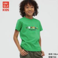 UNIQLO 优衣库 我的世界系列 儿童T恤