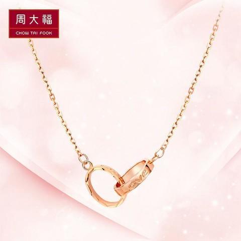 CHOW TAI FOOK 周大福 E111457 女士项链
