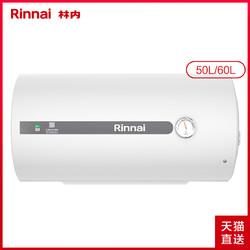 Rinnai 林内 DSG60-M01P 电热水器